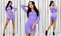 Сиреневое женское короткое в обтяжку трикотажное платье с запахом на спине с рукавом три четверти