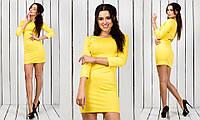 Желтое женское короткое в обтяжку трикотажное платье с запахом на спине с рукавом три четверти