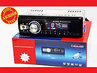 Автомагнитола Sony 2058 - MP3+Usb+Sd+Fm+Aux+ пульт (4x50W)