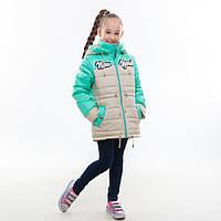 """Детская куртка демисезонная для девочки """"New York"""" с капюшоном, 7-10 лет"""