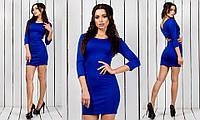 Синее женское короткое в обтяжку трикотажное платье с запахом на спине с рукавом три четверти