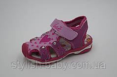 Детская обувь оптом. Детские босоножки бренда Waldem для девочек (рр. с 20 по 25)