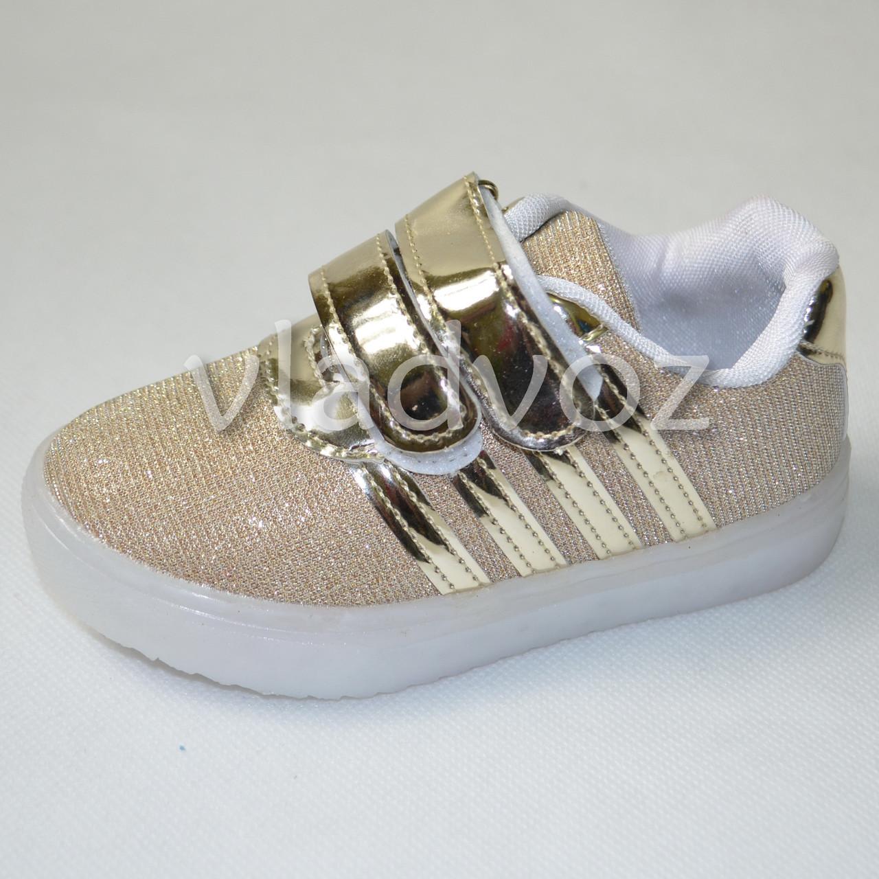 Детские светящиеся кроссовки с led подсветкой для девочки золотистые Jong Golf 26р. 16,5 см.