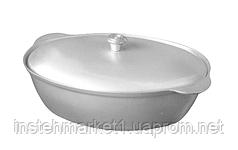 Гусятница Пролис Г-004 (4 л) алюминиевая с крышкой