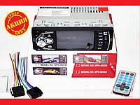 """Автомагнитола Pioneer 4023B ISO с экраном 4.1"""" дюйма AV-in"""