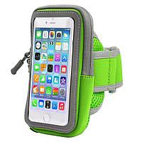 Чехол на руку Armpocket Uni для смартфона  зеленый, фото 1