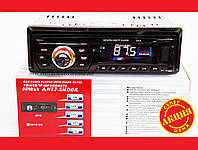 Автомагнитола Pioneer 2015 - MP3+Usb+Sd+Fm+Aux+ пульт (4x50W), фото 1