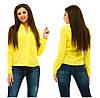 Блузка 233 желтый