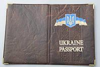 Обложка на паспорт флаг этно буффало бронза