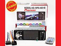 """Автомагнитола Pioneer 4021B ISO с экраном 4.1"""" дюйма AV-in"""