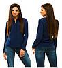 Блузка 233 темно-синяя
