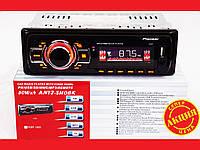 Автомагнитола Pioneer 1137 ISO - MP3+Usb+Sd+Fm+Aux+ пульт (4x50W), фото 1