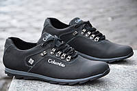 Кроссовки, спортивные туфли кожаные Columbia реплика мужские черные 2017