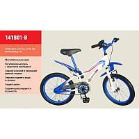 Велосипед 2-х колес 18'' Extreme 141801-B