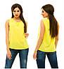 Блузка  322 желтая