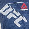 Меланжевая спортивная футболка, UFC (Т. синий), фото 2