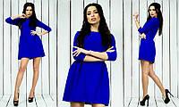 Красивое модное стильное молодежное короткое женское платье с рукавом три четверти электрик