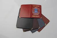 Обложка на паспорт Козак петек микс