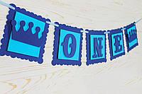 Гирлянда бумажная One Сине-голубая, фото 1