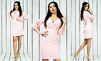 Красивое модное стильное женское платье с запахом,с рукавом три четверти в обтяжку до колена цвета пудры