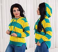 """Женский стильный вязанный свитер в больших размерах """"Капюшон Косичка Полосы"""" в расцветках (DG-р2046)"""
