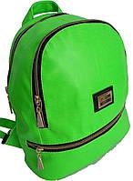 Женский кожаный рюкзак I love Moschino салатовый, фото 1