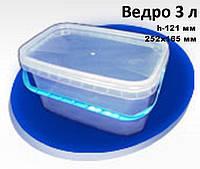 Ведра пластиковые пищевые  3л прямоугольное