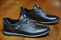 Кроссовки, спортивные туфли кожаные Ecco реплика мужские черные 2017