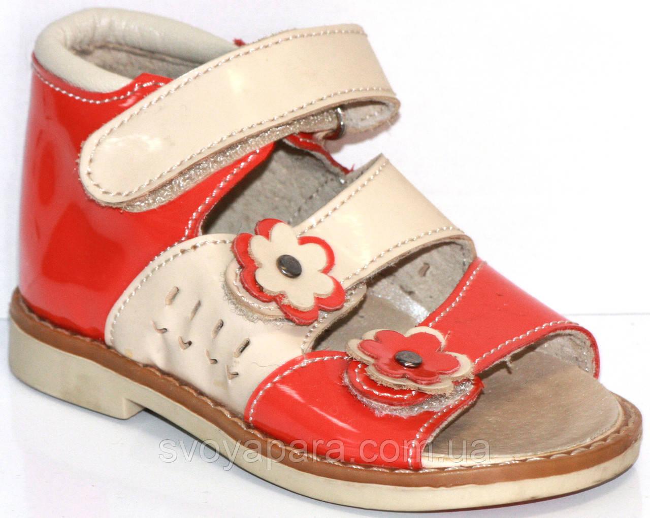 Ортопедические сандалии для девочки красные с бежевым кожаные (0269)