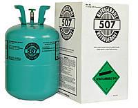 Фреон Refrigerant R-507