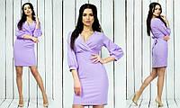 Красивое модное стильное женское платье с запахом,с рукавом три четверти в обтяжку до колена лилового цвета