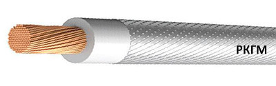 РКГМ 35 - провод силовой теплостойкий с медной токопроводящей жилой повышенной гибкости
