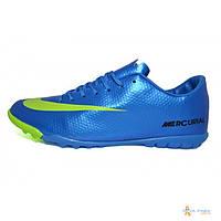 Сороконожки футбольные Nike Mercurial Blue