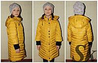 Детская куртка весна для девочки размер 92-128 см