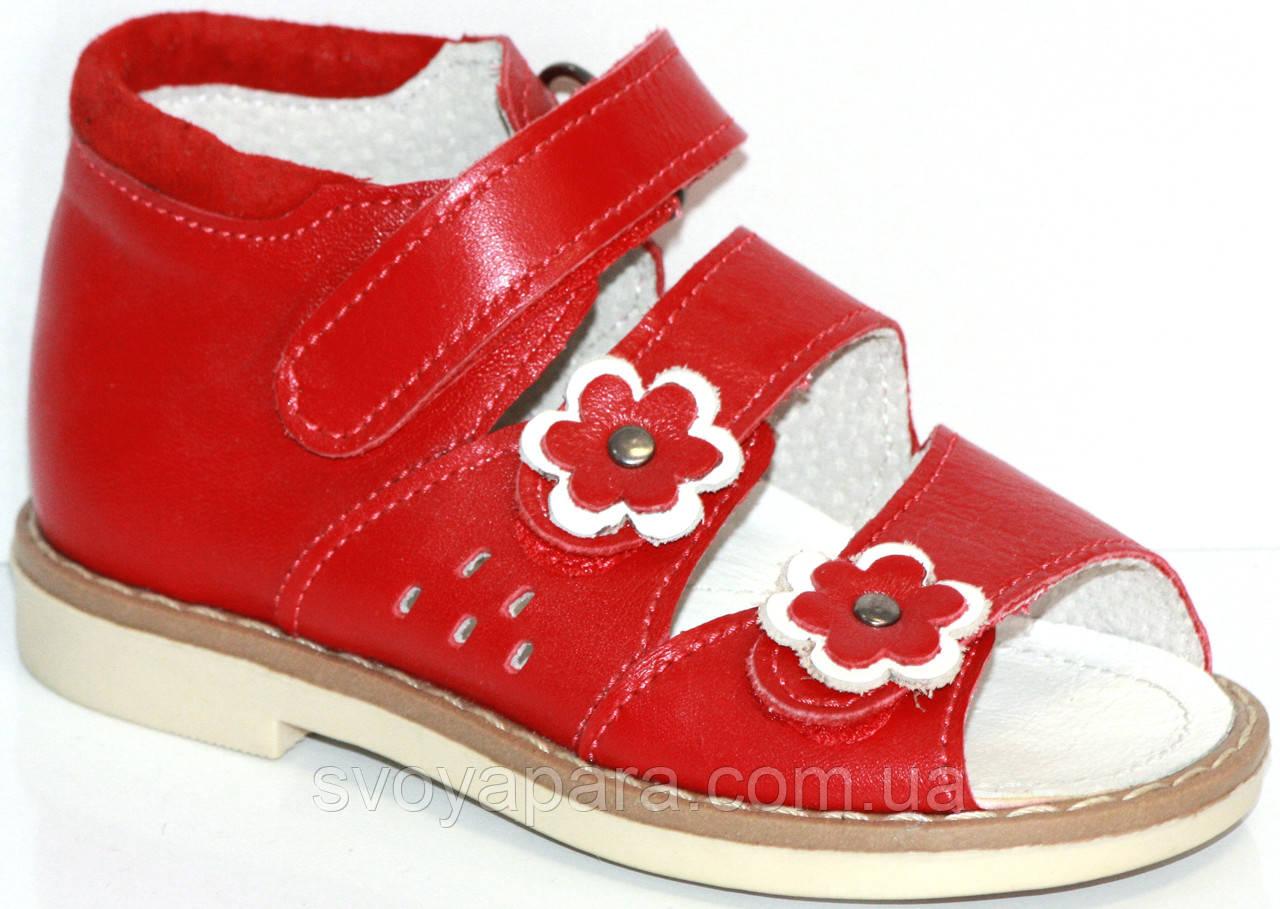 Ортопедические сандалии для девочки летние кожаные с жестким задником и каблуком Томаса с супинатором
