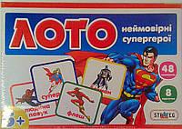 Лото Детское Неймовірні супергерої 166+ Стратег Украина