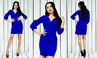 Красивое модное стильное женское платье с запахом,с рукавом три четверти в обтяжку до колена цвета электрик