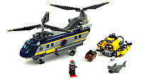 Конструктор LEGO City Вертолет исследователей моря 60093