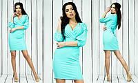 Красивое модное стильное женское платье с запахом,с рукавом три четверти в обтяжку до колена мятного цвета