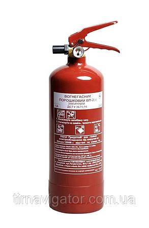 Огнетушитель ВП-2 порошковый с манометром (сертиф) 2кг