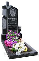 Надгробный Памятник с православным крестом одинарный гранитный