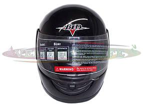 Шлем зашитный (размеры S)