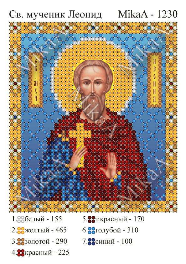 """Схема для часткової вишивки бісером - """"Святий мученик Леонід"""" А6"""