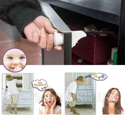 Внутренний магнитный замок на ящики от детей Fabe - упаковка 4шт