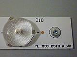 Світлодіодні LЕD-лінійки TPV3922(L_R) 00.P1B01GA01 Rev. A (матриця TPT390J1-HJ1L02)., фото 9