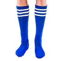 Гетры футбольные N047 (синие)