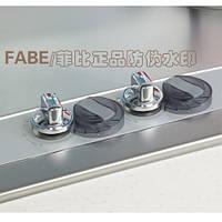 Колпачок с замком на ручки газовой плиты FABE - упаковка 2ш