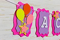 Гирлянда на день рождения розовая