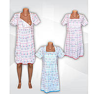 Ночная рубашка Нелли  для беременных и кормящих мам, р.р.42-54