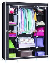 Мобильный тканевый складной шкаф HCX -153NT